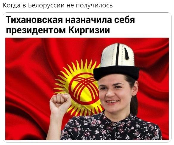 президент Киргизии.jpg