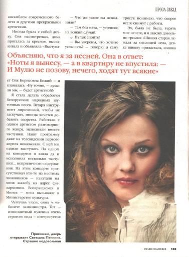3_cut-photo.ru.jpg
